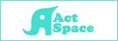 アクトスペース企画