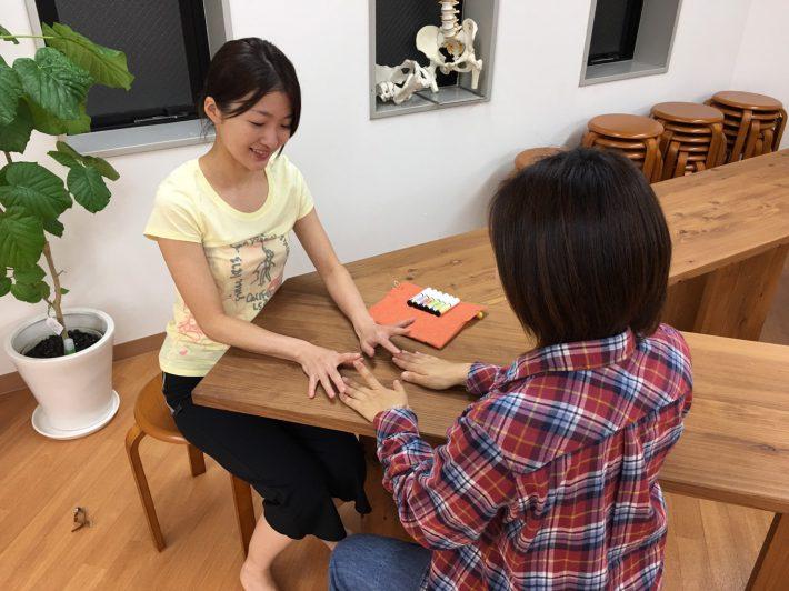 Imai Akiko